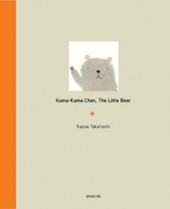 Kuma Kuma Chan cover
